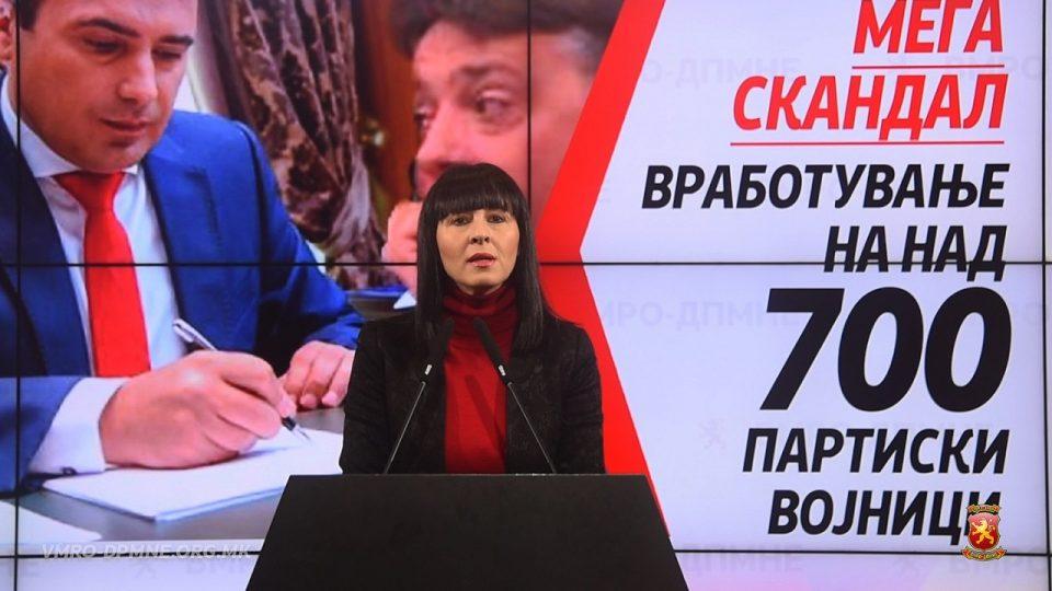 Колариќ: Шилегов и СДСМ молчат за вработувањето на 700 партиски војници и тоа во пресрет на изборите