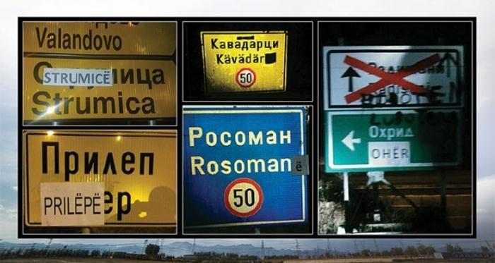Двојазични униформи и македонски денар со албански симболи: Се создава паралелен јазичен систем, македонскиот јазик го губи кохезивниот фактор