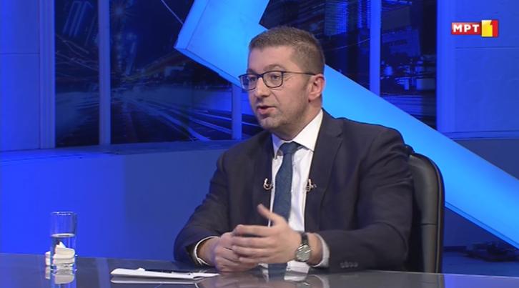 Мицкоски: Владата со истите лаги и ветувања излегува трета година по ред