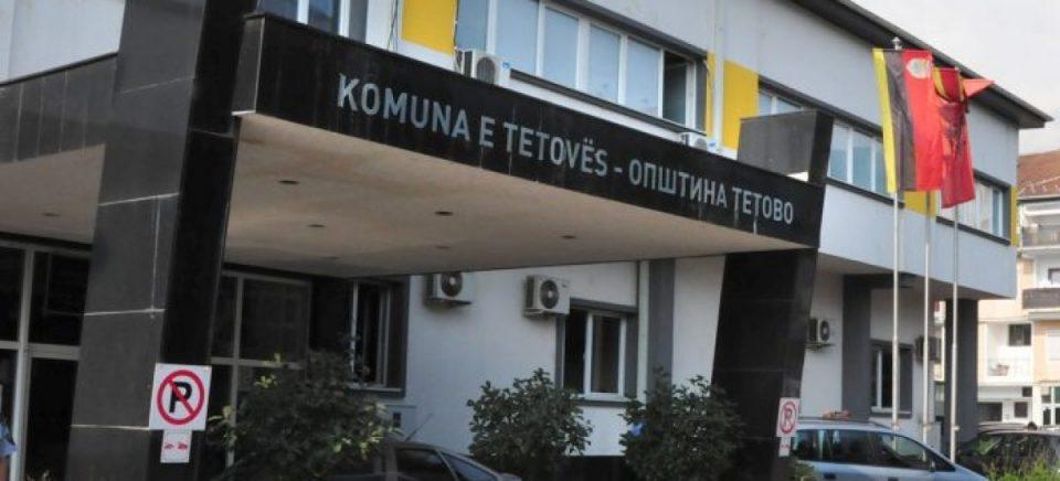 Тетово се задушува, градските власти во зимски сон