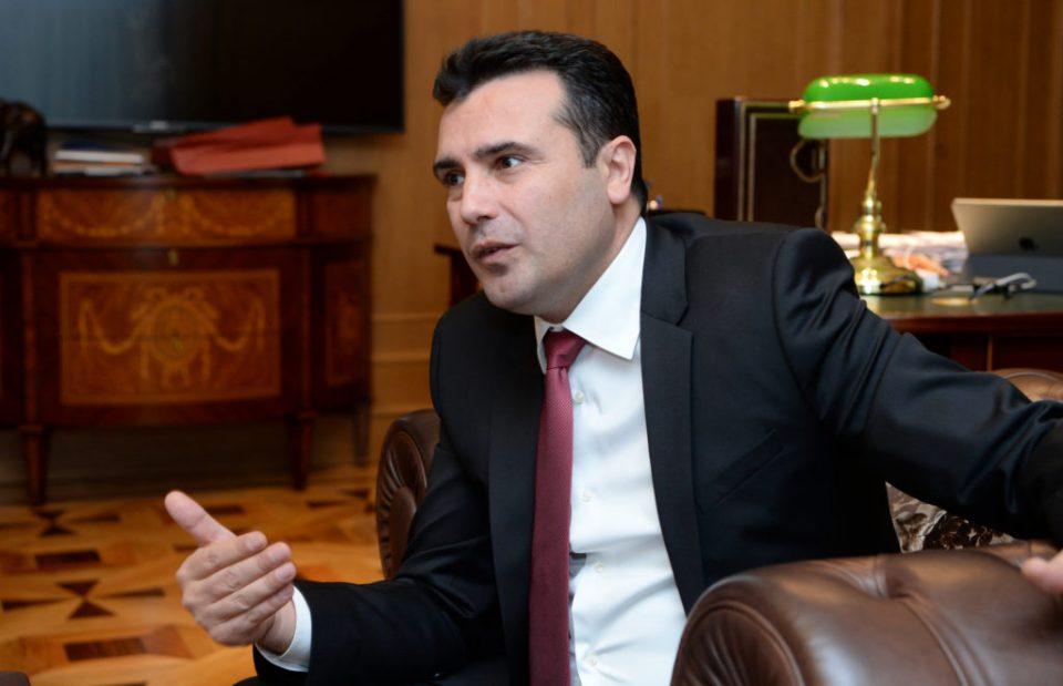 ВМРО-ДПМНЕ: Македонија не блеска, Македонија пропаѓа од денот кога Зоран Заев седна на премиерската фотелја