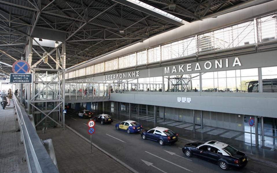 Намален бројот на патници на аеродромите во Грција во јануари
