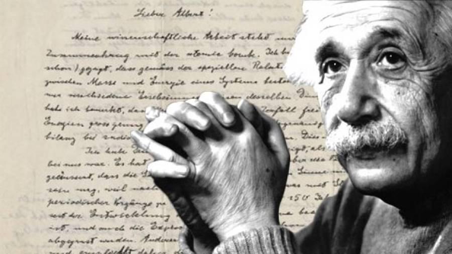 Индиски научници отфрлија теории на Ајнштајн