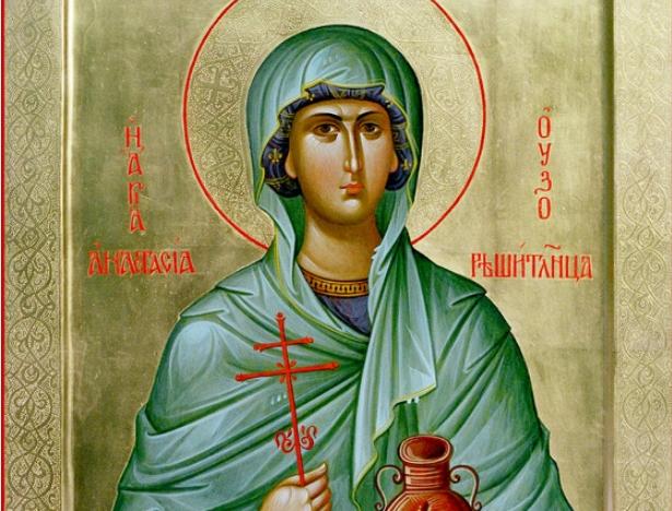 Денес се слави Светата великомаченичка Анастасија: Во Македонија им помагала на Христовите страдалници