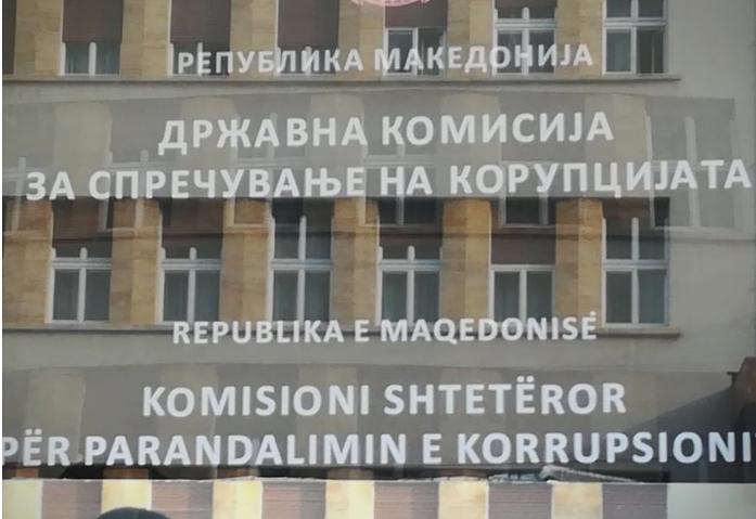 Антикорупциска со прекрошна за пратеничката од редовите на СДСМ Тања Ковачев