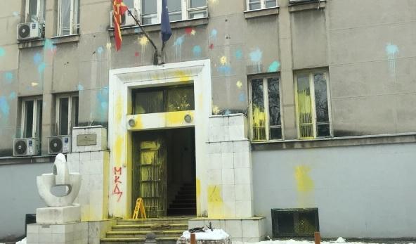 ФОТО: Истурена боја на зградата на Министерството за култура, МВР го расчистува случајот