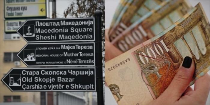 Бошњаковски: Албанскиот јазик важи на цела територија на Македонија