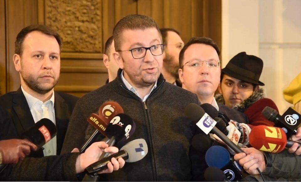 ВМРО-ДПМНЕ бара веднаш распуштање на Собранието и одржување на вонредни парламентари избори заедно со претседателските