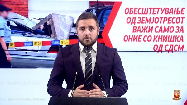 Арсовски: Oпштина Охрид преку исплаќањето на штети за земјотресите, за ист објект доделила поголема сума на пари на повеќе лица од семејство на човек близок до СДСМ