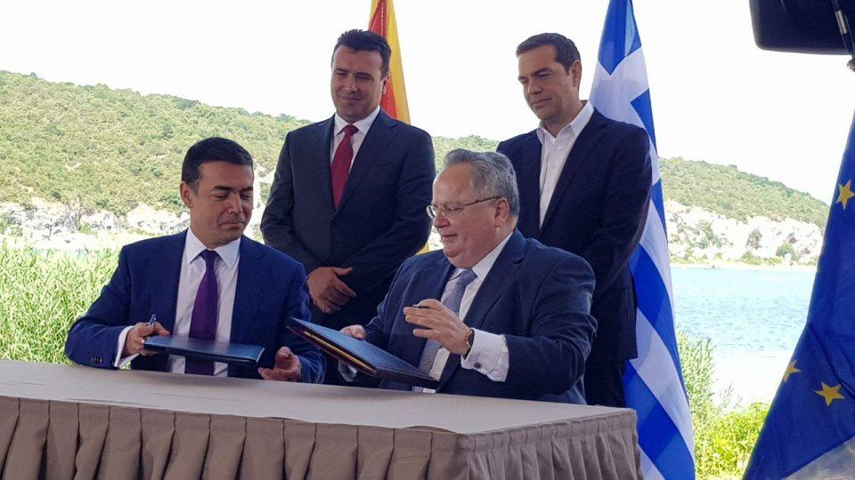 Мицкоски: Горд сум што ВМРО не учествуваше во промената на идентитетот и распродажба на името
