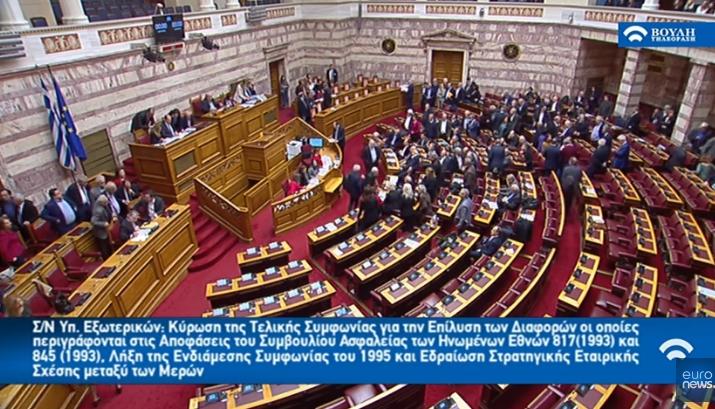 Република Северна Македонија стапува на сила за 15 дена
