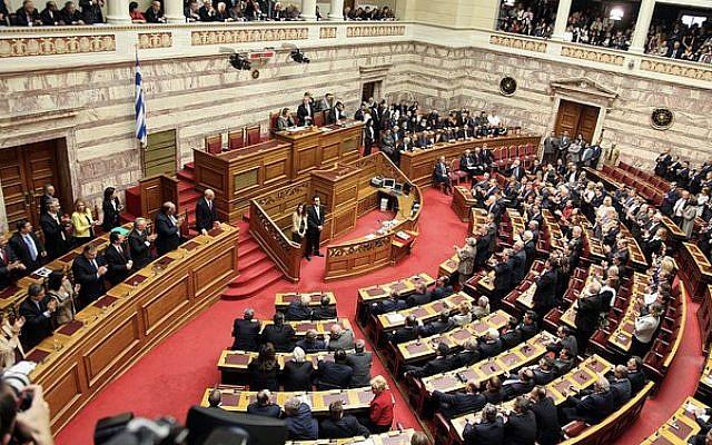 Втор ден расправа во грчкиот Парламент, на полноќ ќе се гласа доверба на владата