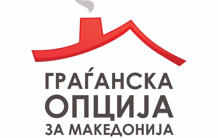 Пендаровски да не измислува флоскули и да застане на страна на македонскиот народ, неговата историја, идентитет и најголемиот јунак Гоце Делчев