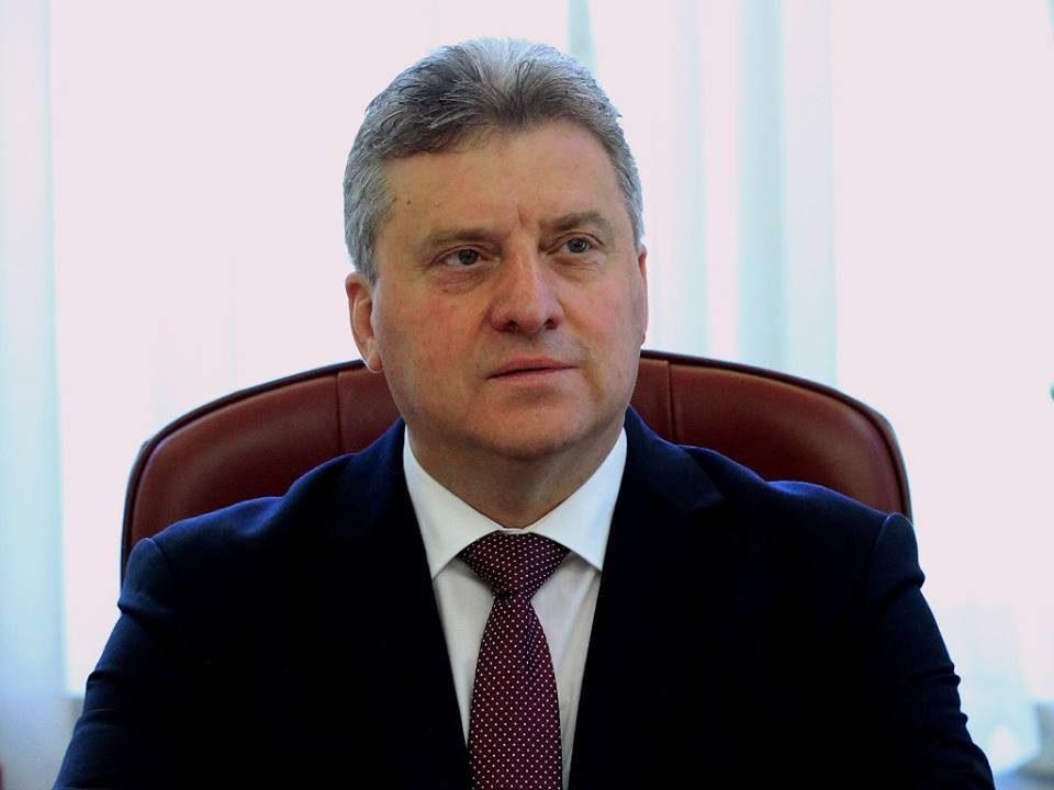 """Изнајмени простории во """"Џевахир скај сити"""" за кабинетот на Иванов"""