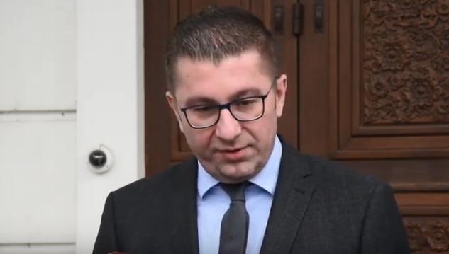Мицкоски: Основна цел на ВМРО-ДПМНЕ ќе биде подобрување на квалитетот на животот на пензионерите бидејќи тие тоа го заслужуваат