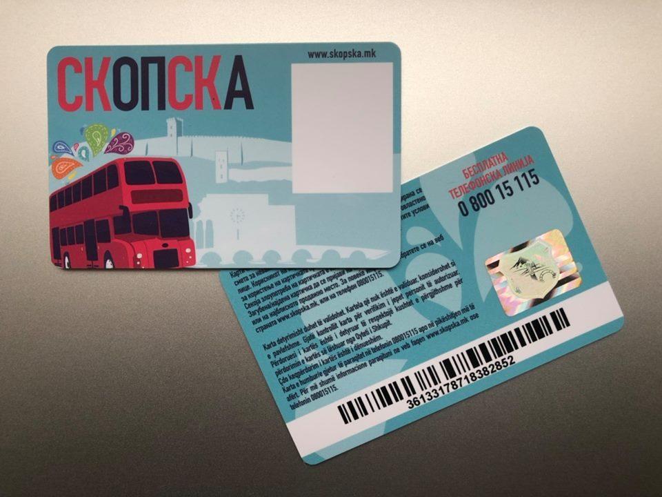 """ФОТО: """"Скопска"""" повторно во продажба, овој пат со нов дизајн"""