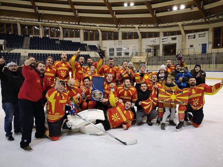 Македонските хокеари освоија злато во Германија