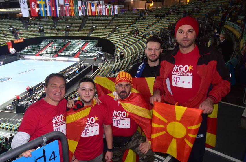 """ФОТО: Македонските навивачи ја полнат """"Олимпик хале"""" во Минхен"""