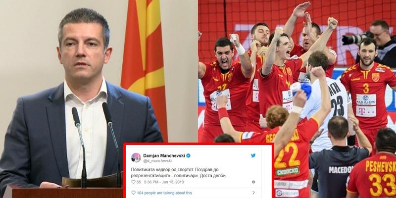 Додека се уште молчи за навредите од албанските новинари и министерот Дамјан Манчевски ги нападна ракометарите (ФОТО)