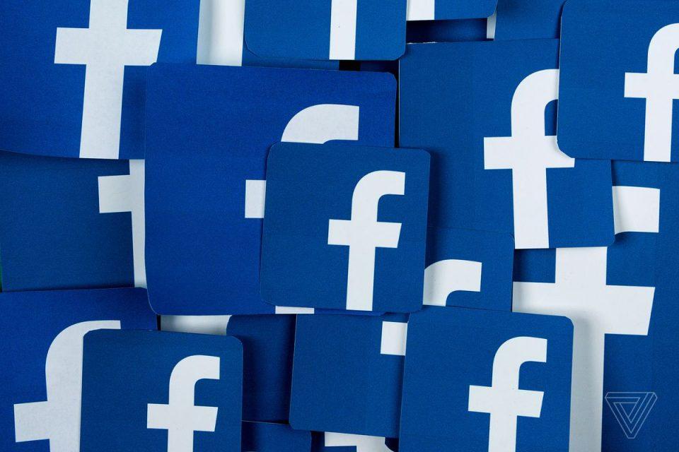 """Сакала да го """"возбуди"""" сопругот кој што бил во Англија: Бугарка по грешка споделила """"приватно видео"""" со своите 2.000 пријатели на Фејсбук"""