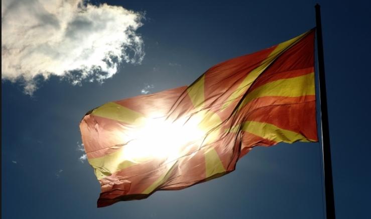 Следува продолжен викенд: Утре е неработен ден за сите граѓани на Македонија