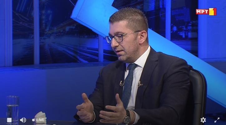Мицкоски: Ако вака несериозно продолжи владата и оваа година нема да добие датум за преговори