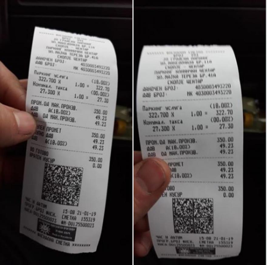 ФОТО: Наместо чист воздух, добил празен паричник: Една дневница за паркинг во Скопје