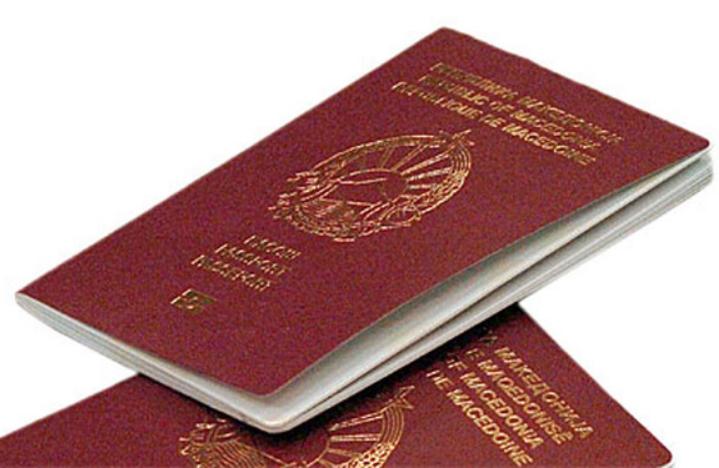 Поради коронавирусот: Службите за пасоши и лични карти од утре со скратено работно време