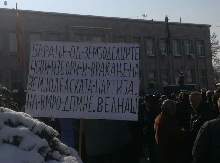 ФОТО: Протест на лозарите во Кавадарци