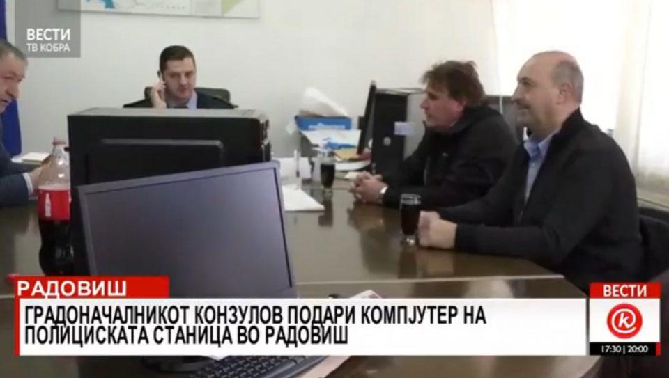 Градоначалникот на Радовиш стана мета на потсмев: Се пофали со донацијата од еден компјутер, граѓаните ги вжештија социјалните мрежи