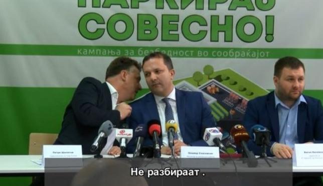 Шилегов ги потцени и навреди новинарите: На уво му шепна на Спасовски дека не го разбираат (ВИДЕО)