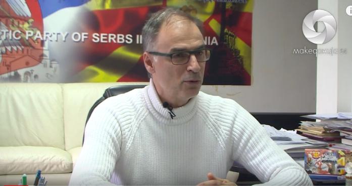 Стоилковиќ: За македонски концепт зборуваат оние кои се откажаа од името на сопствениот, македонскиот народ и државата