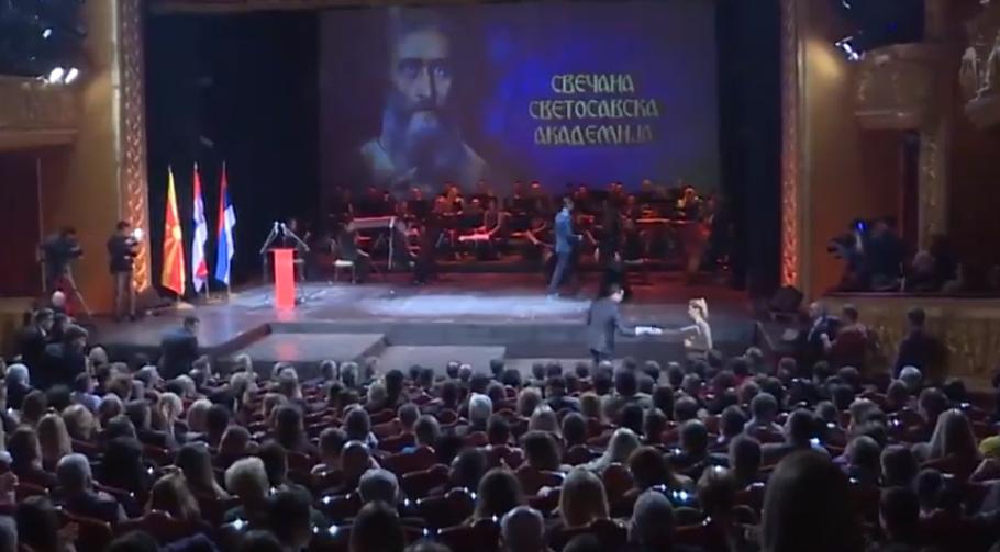 Со свечена академија Србите од Македонија го одбележаа празникот Свети Сава