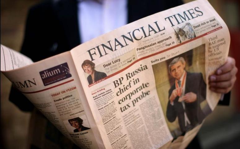 """""""Фајненшал тајмс"""" со важни прогнози за 2019-та година"""