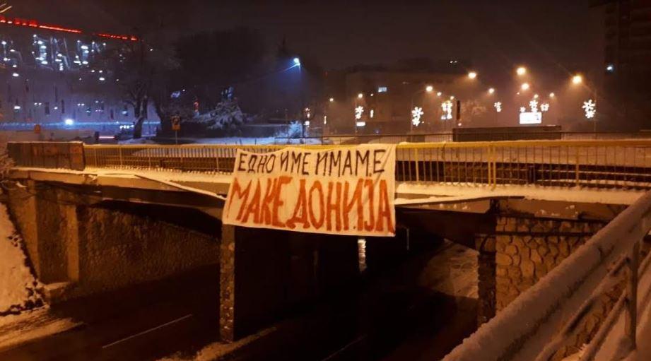 """ФОТО: """"Едно име имаме, Македонија"""" – Скопје преплавен со пораки од граѓаните"""