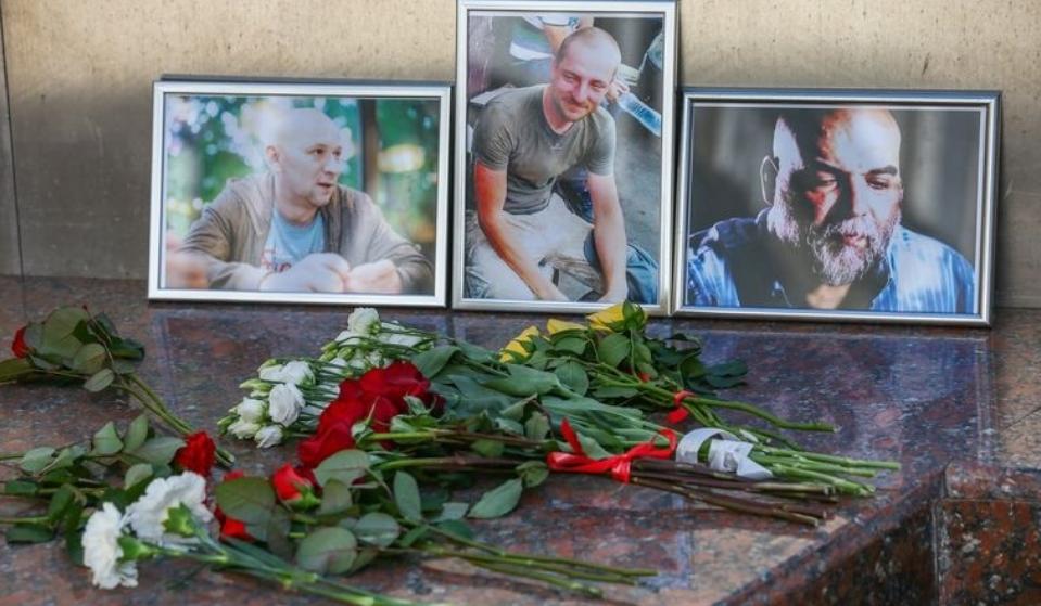 Шокантни информации: Пресврт во истрагата за убиството на тројцата руски новинари