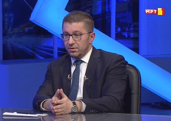Мицкоски: Се залагам за партнерски и рамноправни односи со меѓународната заедница