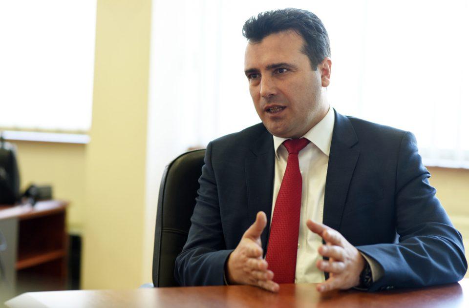 ВМРО-ДПМНЕ: Заев прави насилна промена на името поради задржување на власт и пљачкосување на државата преку криминални тендери