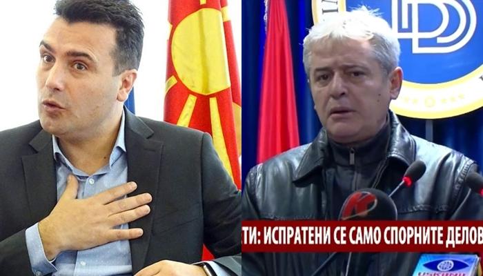 Законот за јазици ја раскара власта: Ахмети тврди едно, Заев го нападна ДУИ, Бошњаковски демантира криза, Османи уверува дека Законот е подготвен од нив