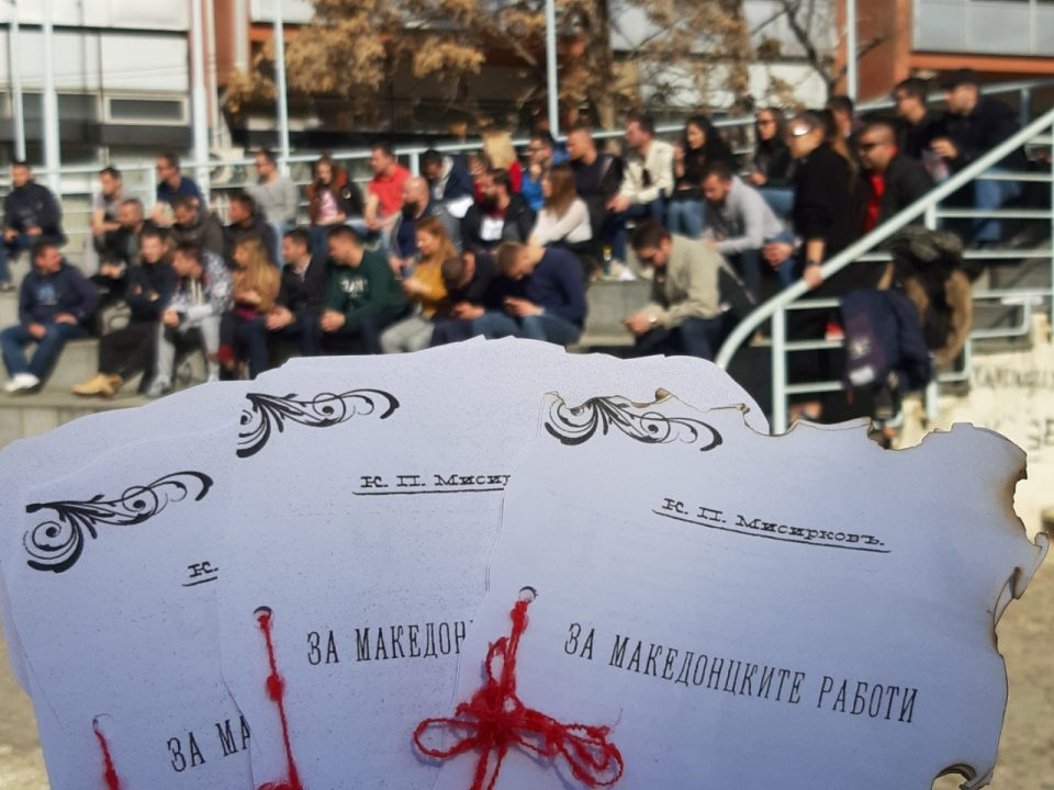 Унијата на млади сили на ВМРО-ДПМНЕ го одбележа светскиот ден на мајчиниот јазик на симболичен начин (ФОТО)