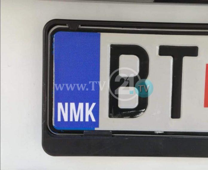 """Еве како изгледаат новите регистарски таблички со ознаката """"NMK"""" (ФОТО)"""