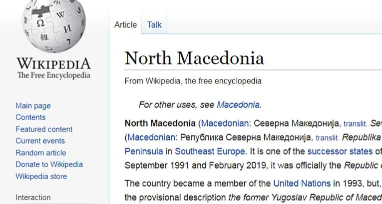 Република Северна Македонија и на Википедија (ФОТО)