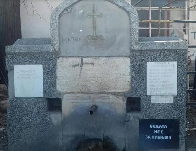 Јавната чешма во Драчево со небезбедна вода за пиење