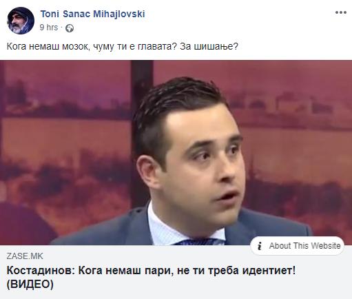 Тони Михајловски до Костадинов: Чуму ти е главата? За шишање?