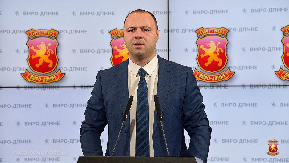 ВО ЖИВО: Прес-конференција на потпретседателот на ВМРО-ДПМНЕ, Мисајловски