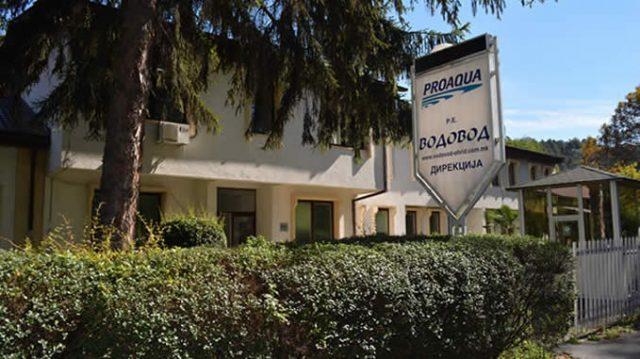 Брутална партизација на в.д. градоначалникот Георгиески и директорот на Проаква