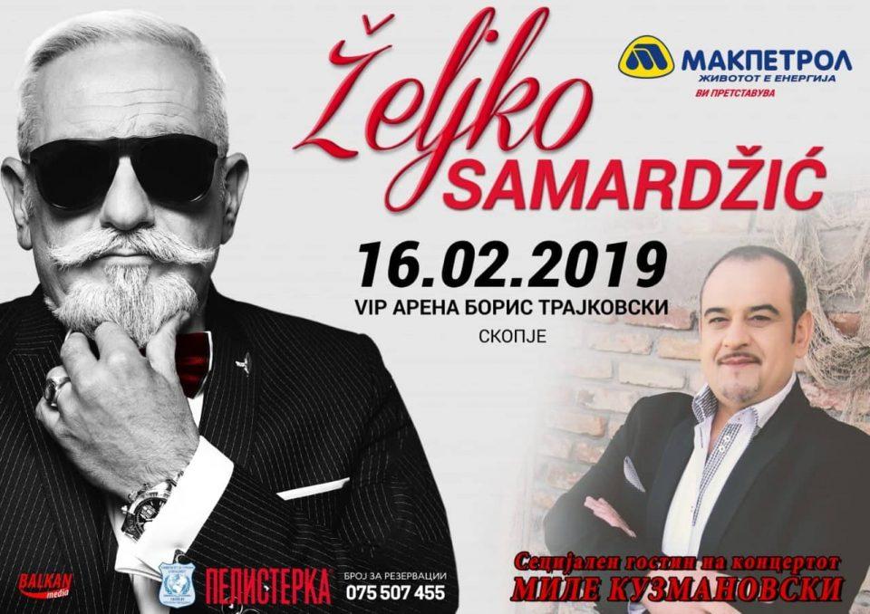 Кој е специјалниот гостин на концертот на Жељко Самарџиќ?!