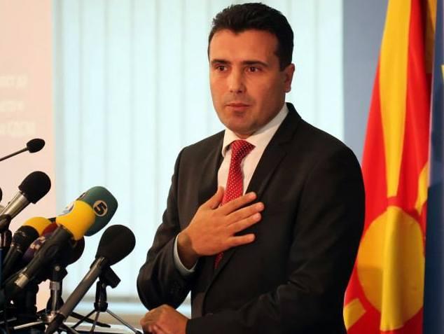 ВМРО-ДПМНЕ: Македонскиот народ го прочита Зоран Заев и неговата влада, за сите лаги ќе го казнат