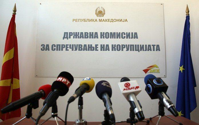 Утврден составот на новата Актикорупциска комисија
