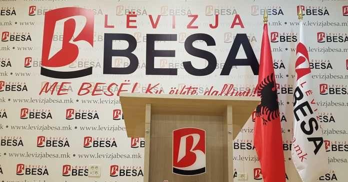 БЕСА повеќе нема пратеници во Собранието- Заминаа во Алтернатива